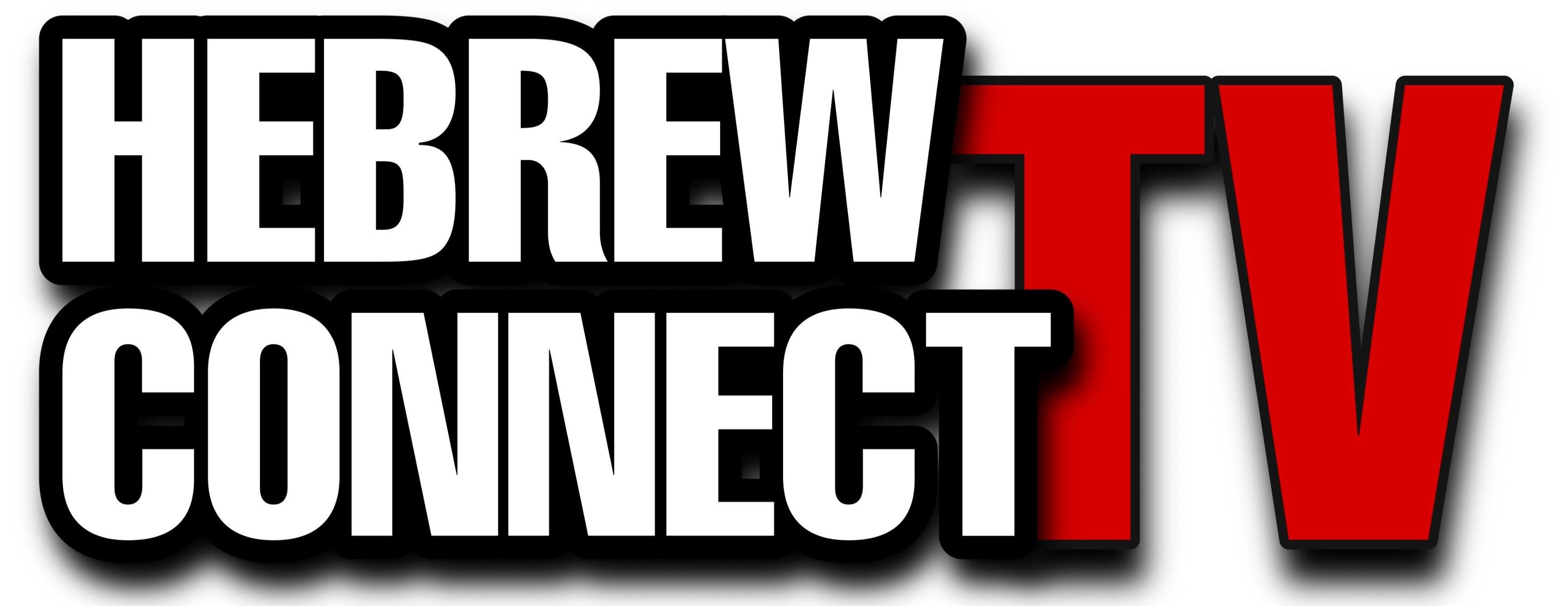 Hebrewconnect.tv